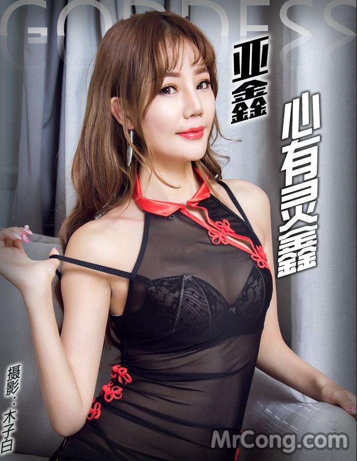 TouTiao 2016-12-21: Người mẫu Ya Xin (亚鑫) (22 ảnh)