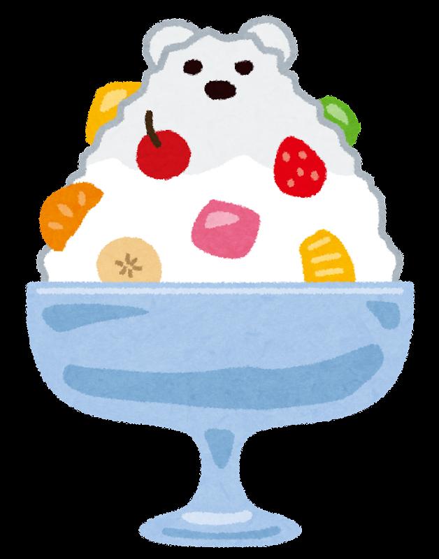 白くまのイラストアイス かわいいフリー素材集 いらすとや