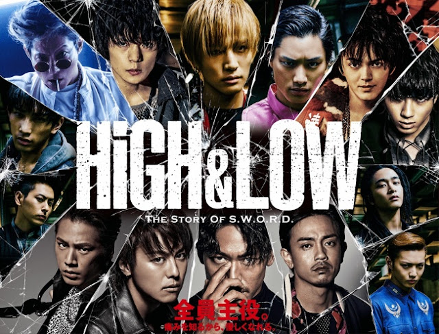 High & Low The Story of S.W.O.R.D. Sub Indo