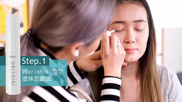 防水防汗配方。可根據個人需求,製作出可撐起眼皮的薄膜,乾掉後屬於單面透明的膜,不拉扯眼皮,極致隱形,打造自然雙眼皮,也可眼影後使用喔!