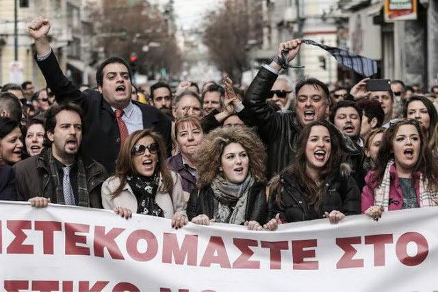 Οι δικηγόροι συνεχίζουν την αποχή μέχρι τις 29 Φεβρουαρίου