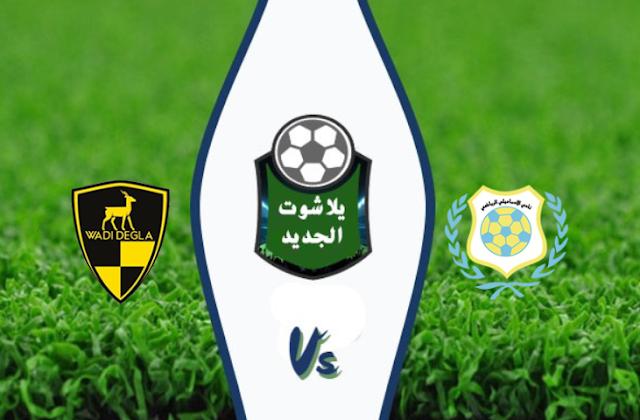 نتيجة مباراة الإسماعيلي ووادي دجلة اليوم الاربعاء 19 اغسطس 2020 الدوري المصري