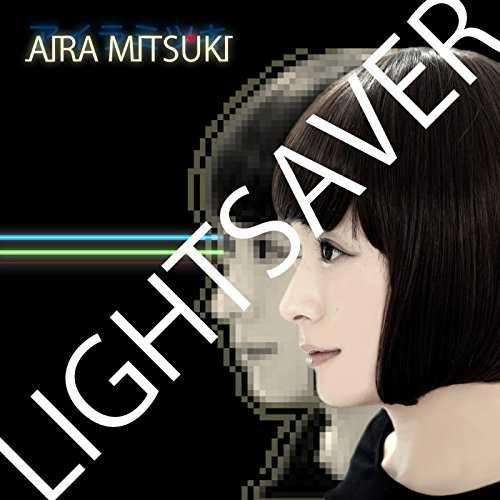[Single] アイラミツキ – LIGHTSAVER (2015.09.21/MP3/RAR)