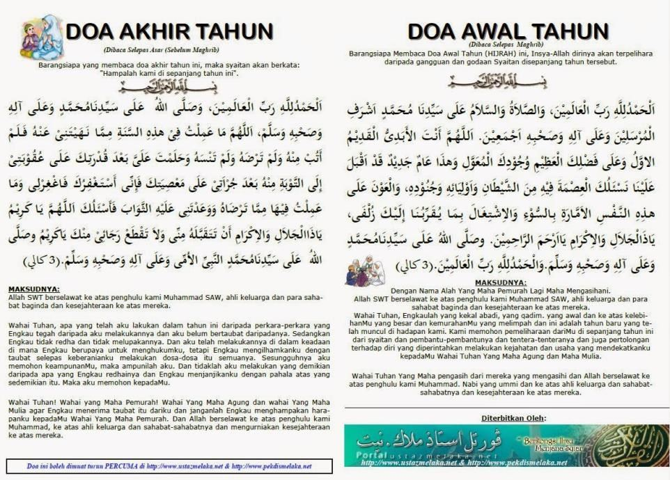 amalan menyambut tahun baru islam