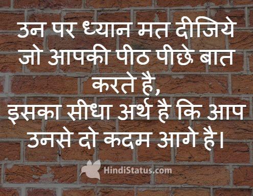 Ignore Them - HindiStatus