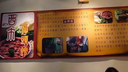 【竹北·火鍋】竹北千葉火鍋 – TouPeenSeen部落格