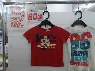 キャラクター&ブランド100円子供服、赤いTシャツ、タンクトップ80㎝