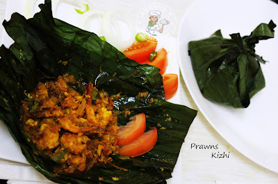 ayeshas kitchen shrimp pouch a malabar cuisine tasty shrimp recipes banana leaf or wrap like a kizhi with juicy yummy taste konju meen pollichath