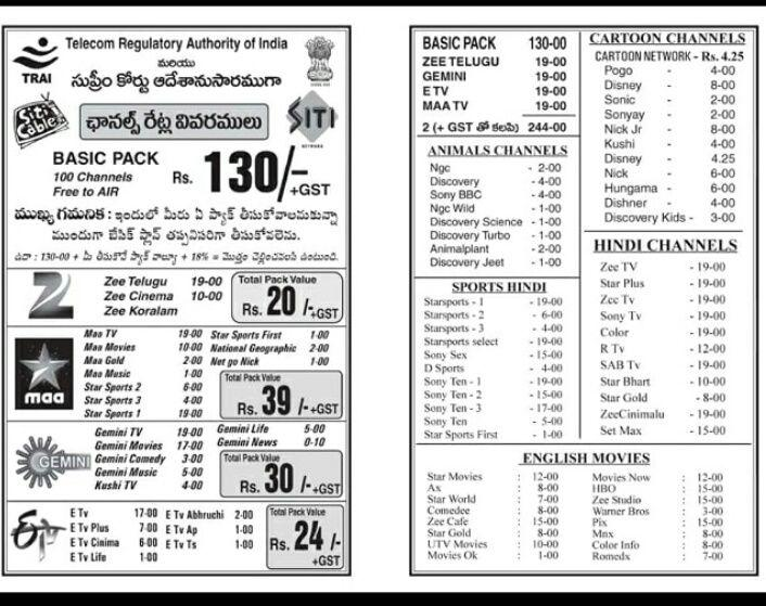 Telugu TV Channels New Rates - TRAI New Cost for DTH and Cable
