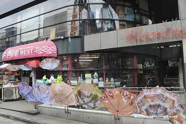 Umbrellas shop in Shimokitazawa, Tokyo