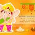 Lord Ganesh Chaturthi images free download