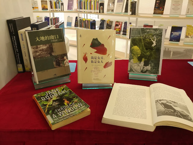 International Women's Day Book Exhibition (5-16 March 2018)