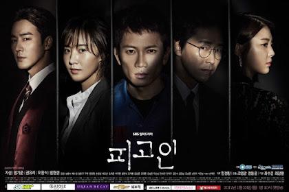 Drama Korea Defendant Subtitle Indonesia