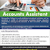 Vacancy In Metropolitan College   Post Of - Accounts Assistant