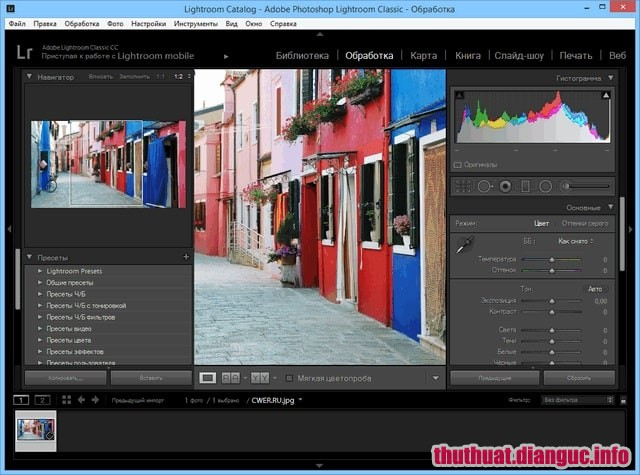 Download Adobe Photoshop Lightroom Classic CC 2019 v8.2.1