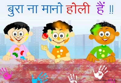 Happy Holi Greetings for Brother