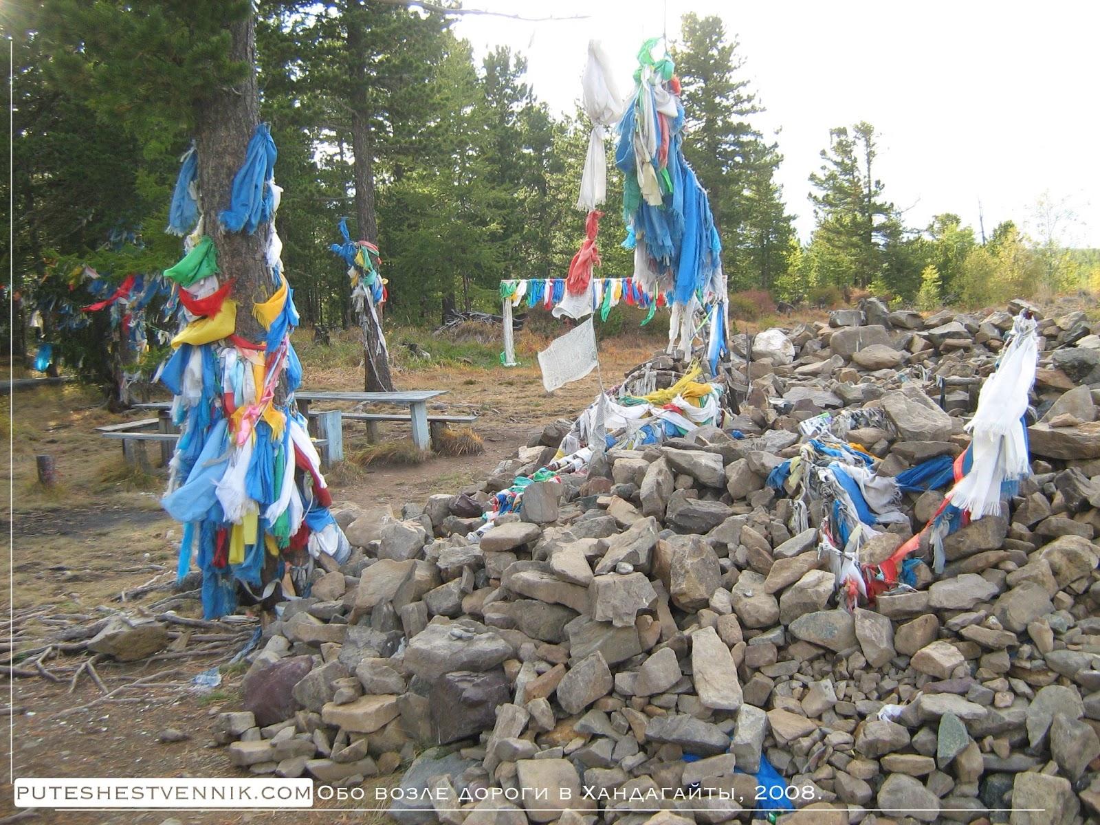 Камни на священном месте в Туве