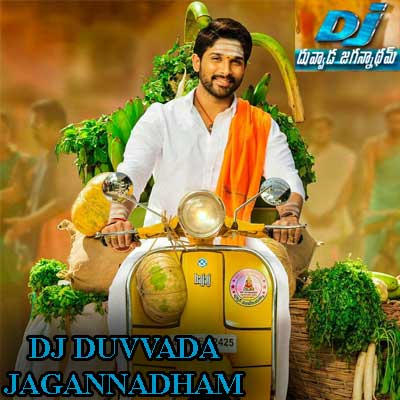 Mecchuko Song Lyrics From Dj Duvvada Jagannadham