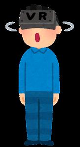 VRゴーグルを付けた人のイラスト(男性・キョロキョロ)