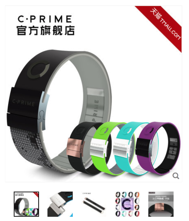 CPRIME NEO Smart Sports Bracelet