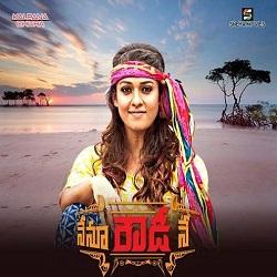 Nenu Rowdy Ne Songs Free Download Vijay Sethupathi, Nayantara Nenu Rowdy Ne 2016 mp3 songs download, 128Kbps, High Quality, HQ Songs, Lyrics, Free Download
