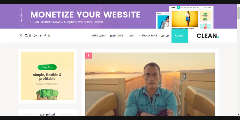 clean-Template-blogger