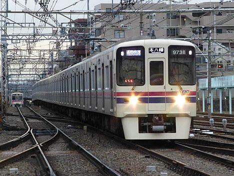 京王電鉄 都営新宿線直通 通勤快速 本八幡行き6 9000系