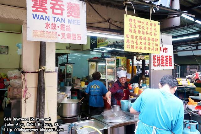 What to eat in Bukit Bintang