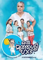 Watch Oru Muthassi Gadha (2016) DVDRip Malayalam Full Movie Watch Online Free Download