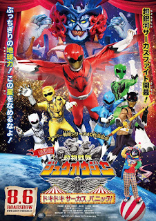 Doubutsu Sentai Zyuohger the Movie: The Heart Pounding Circus Panic MP4 Subtitle Indonesia