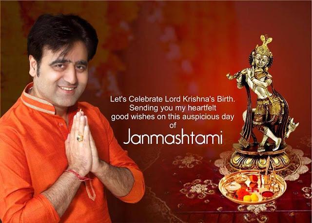 Happy Shree Krishna Janmashtami 2017 - Sanjeev Juneja