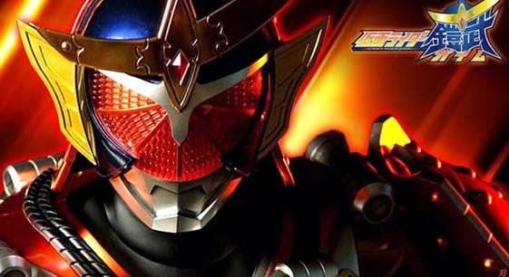 Kamen Rider Gaimu Tamat Lebih Cepat