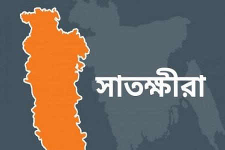 Kalaroa in Satkhira,metronews24,metronews,metronews24 bangla,Latest Online Breaking Bangla News,Breaking Bangla News,prothom alo,bangla news,bangladesh,bangla metronews24,bangladesh newspapers,Bangla News,bd news,banglanews24,all bangla newspaper,bdnews24 bangla,bangla,bdnews24,bd news com,bangladesh daily newspaper,bdnewspaper,banglanewspaper,bangladesh newspaper,bangladesh newspaper online,breaking news bd,bd newspaper,all bd newspaper,bd news 24 bangla online,bdnews24 com bangla,daily newspaper bd,online bangla newspaper,bd news 24,bangla paper,www bd news,all bangladeshi newspaper,bd newspapers,bd news bangla,bangladesh daily newspaper,all bd newspaper,banglanewspaper,bd news 24 bangla,bangla news,bd news,bangla tv news,atn bangla news,bangla news 2018,bangladesh news,bdnews24 bangla,bdnews24,bd news 24,bd news today,bangla news today,bengali news,bd news live,bangla news live,news bangla,bangla top news,bnp news,bnp,bangla,bangladeshi news,latest bangla news,today bangla news,bangla live tv,atn bangla news today,ajker khobor,shahbag,bangladeshi, bengali, culture, portal site, dhaka, textile, garments, micro credit,dhaka news, world news, national news, bangladesh media, betar, current news,sports, bangladesh sports,atn bangla news today