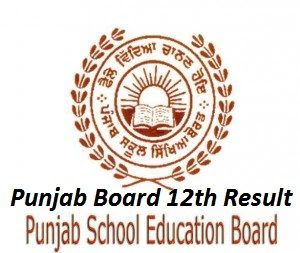 Punjab Board 12th Result 2020
