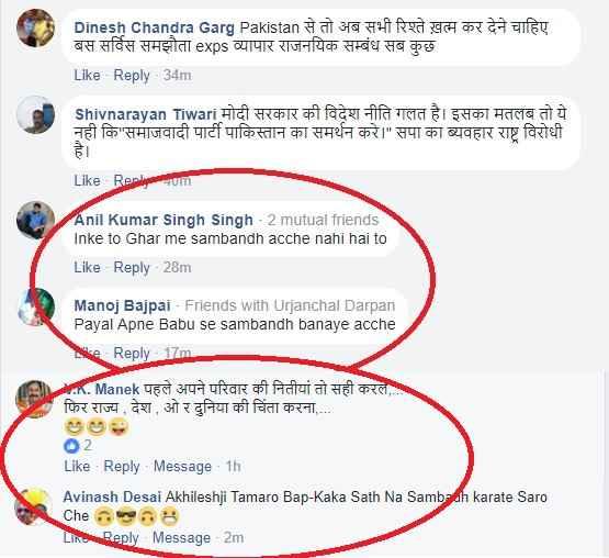 akhilesh-yadav-slammed-on-social-media