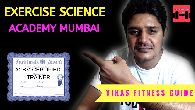 Exercise science academy mumbai courses details