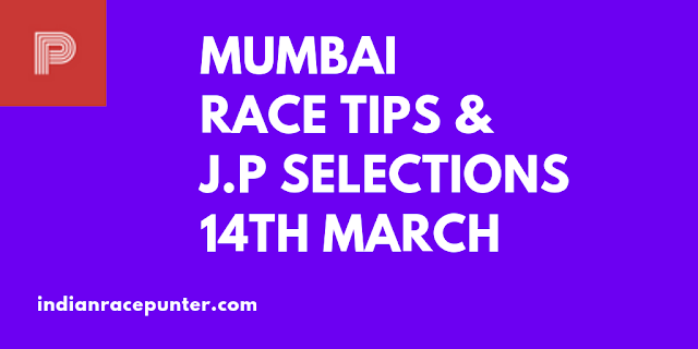 Indian Race Tips 14th March, 2019, Trackeagle Track eagle