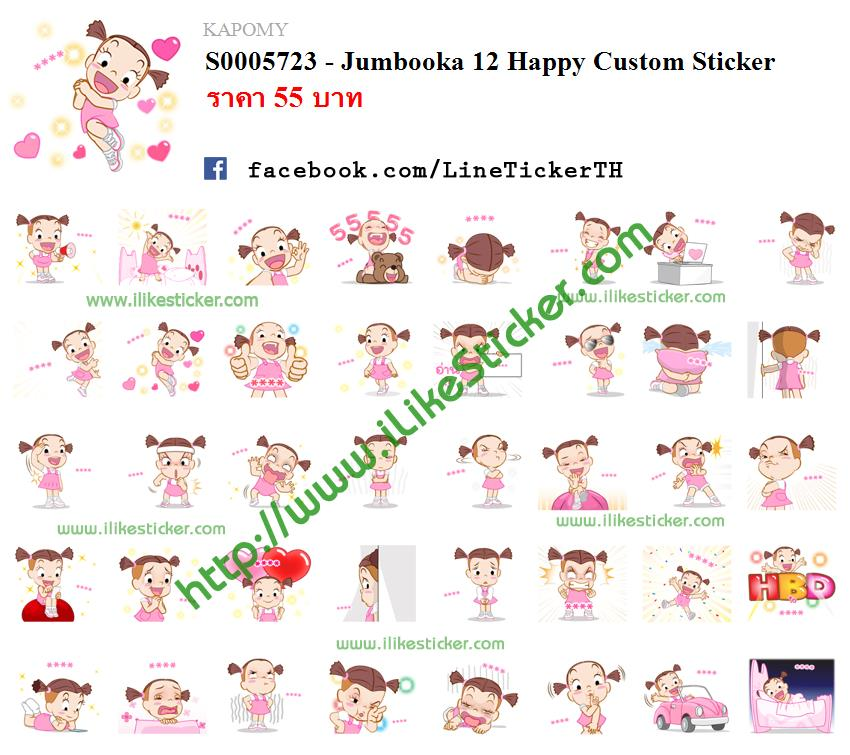 Jumbooka 12 Happy Custom Sticker