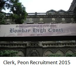 Bombay High Court Recruitment 2015