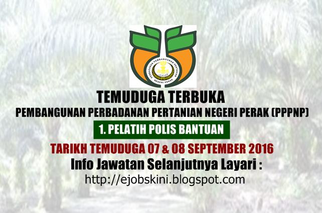Temuduga Terbuka Pelatih Polis Bantuan di PPPNP September 2016