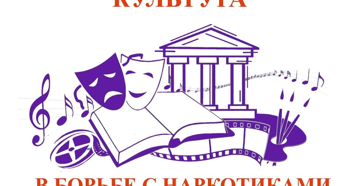 год культуры в библиотеках картинки руководство для бронирования
