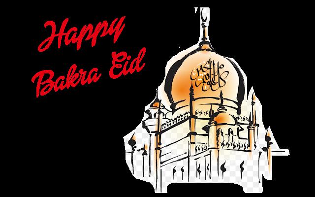 Happy Eid Mubarak PNG Images Picture - Eid PNG Images