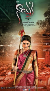 Nayaki (2016) Telugu Movie DVDScr 700MB