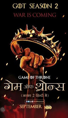 Rating: game of thrones telegram channel link