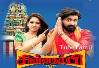 Chinnathambi 24-01-2019 Vijay TV Serial