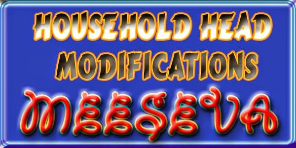 Household Head Modifications Apply On Meeseva