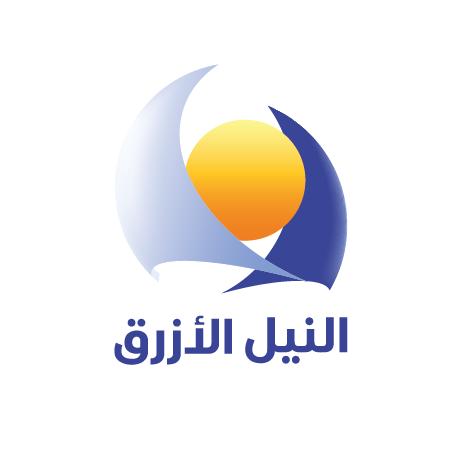 مشاهدة قناة النيل الأزرق السودان بث مباشر Blue Nile Tv