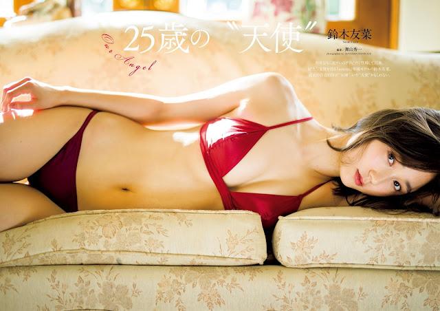 Suzuki Yuuna 鈴木友菜 25 Years Old Angel Wallpaper HD
