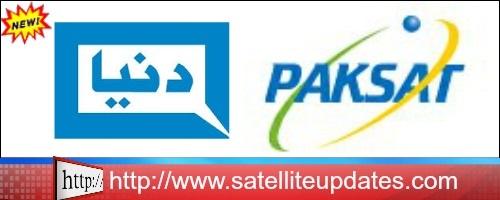 2014 | Satellites Updates
