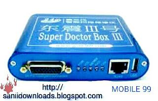Super Doctor MTK Box lll Latest Version Full Cracked Setup Free Download